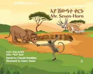ኣያ ሸውዓተ ቀርኑ / Mr. Seven-Horn (ትግርኛ-እንግሊዝኛ)